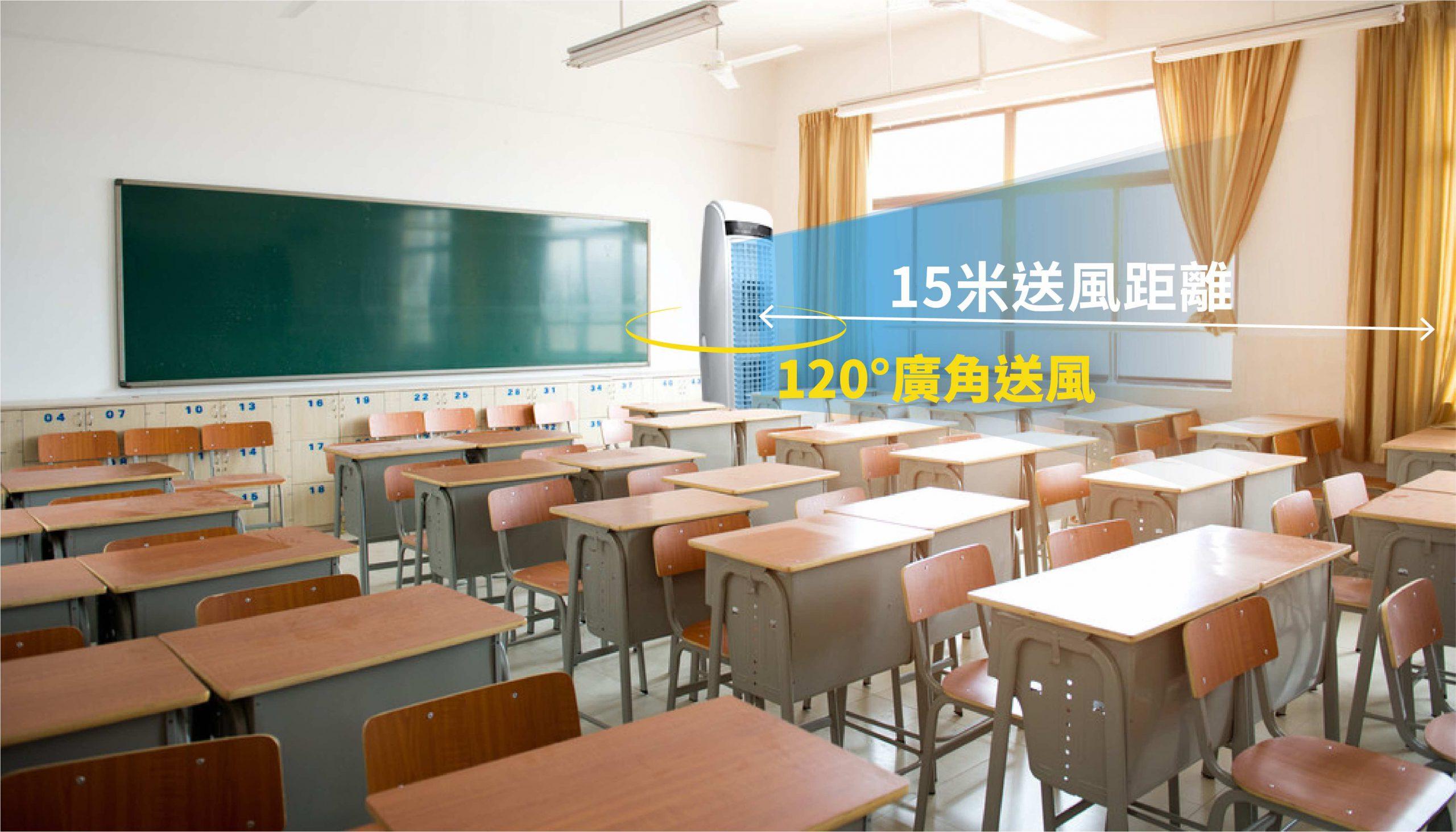 school-mockup